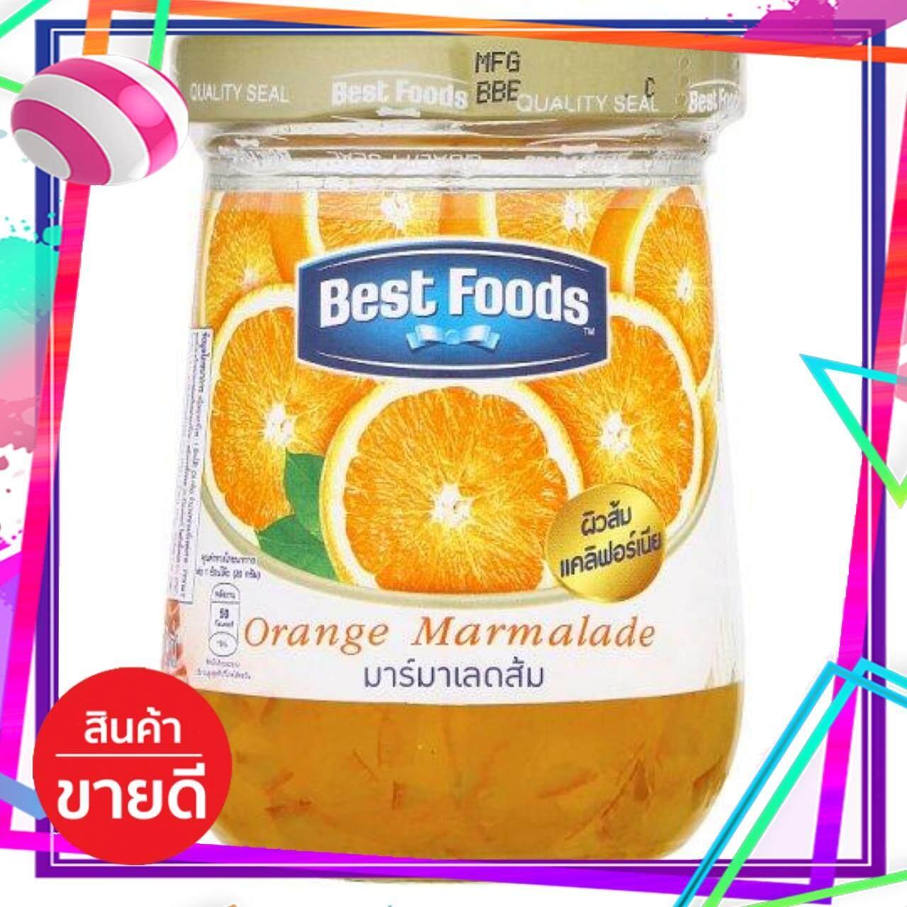 Pricetag เบสท์ฟู้ดส์ มาร์มาเลดส้ม 170กรัม น้ำผึ้ง น้ำเชื่อม แยม ขนมปัง เค้ก อาหาร ครีม ขนม นมผง เบ เก อ รี่ ผัก น้ำตาล เนย ปัง ปิ้ง หน้า ต่างๆ ก ลู ต้า ของแท้ 100% ราคาถูก
