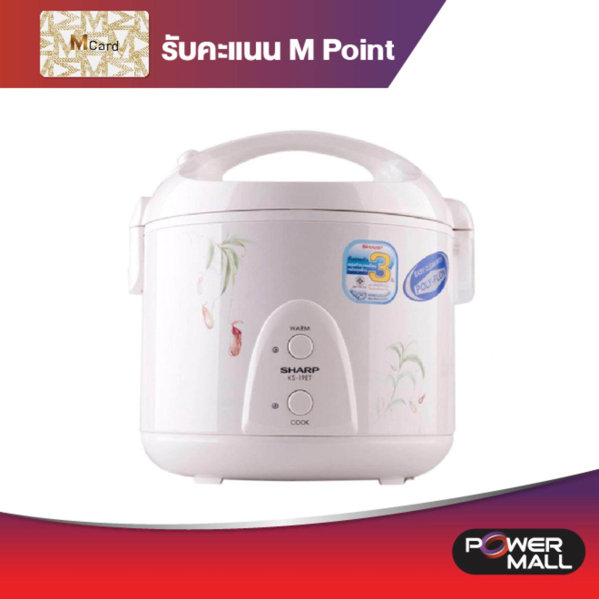 Sharp หม้อหุงข้าว KS 19ET Rice Cooker 1.8 Litre White