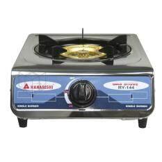 ส่วนลด สินค้า เตาแก๊สตั้งโต๊ะ 1 หัว ทำจากสแตนเลส รุ่น Hanabishi Ry 144 Grey