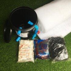 ราคา ถังกรองน้ำ ขนาด10 ลิตร พร้อมอุปกรณ์การกรอง ครบเช็ต เหมาะสำหรับกรองน้ำตุ้ปลา Wipapha เป็นต้นฉบับ