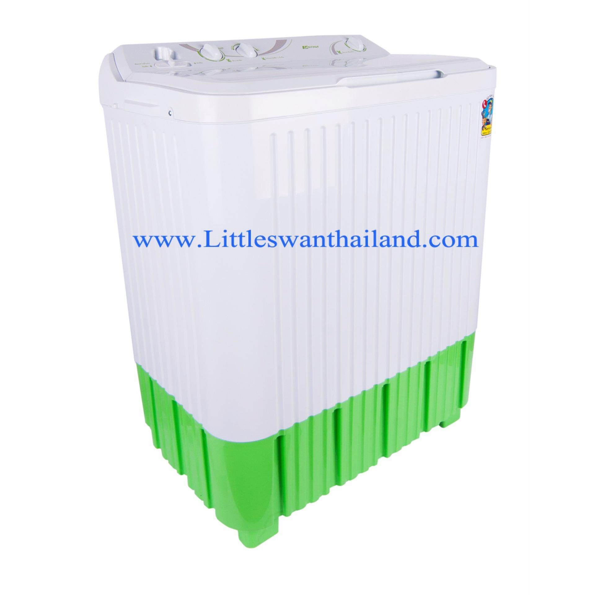 ของแท้ และรับประกัน เครื่องซักผ้า Beko -9% Beko เครื่องซักผ้าฝาหน้า ขนาด 8 กก. รุ่น WMY81283LB2 ลดล้างสต๊อก