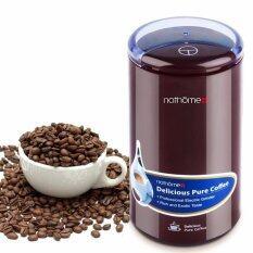 ขาย 220V 100W Professional Electrical Coffee Grinder Intl ออนไลน์ ใน จีน