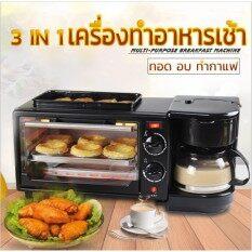 3 In 1 Breakfast Maker รุ่น Sm-Ov650 กระทะทอด+เตาอบ+ชงกาแฟ.