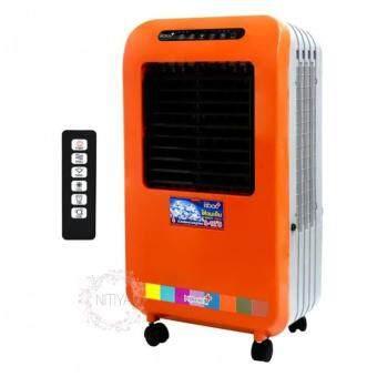 พัดลมไอเย็น ขนาด 30 ลิตร 100 วัตต์ สีส้ม รุ่น KP AC-901.OR (Orange)