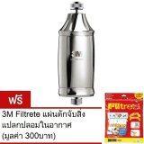 ทบทวน 3M Shower Filter เครื่องกรองน้ำสำหรับการอาบน้ำ ติดฝักบัว ฟรี 3M Filtrete แผ่นดักจับสิ่งแปลกปลอมในอากาศ 15 X24 3M Filtrete