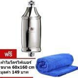 ราคา 3M Shower Filter เครื่องกรองน้ำสำหรับการอาบน้ำ ติดฝักบัว เป็นต้นฉบับ