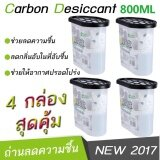 ส่วนลด แพ็ค 4 กล่อง Carbon Moisture Dehumidifier สารคาร์บอนดูดซับความชื้น ลดความชื้น ลดกลิ่นอับ 800Ml Shop108 ใน กรุงเทพมหานคร