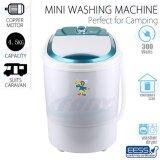 ราคา 4 5Kg เครื่องซักผ้า Mini Washing Machine เครื่องซักผ้าฝาบน เครื่องซักผ้าและเครื่องอบผ้า ขาว ใหม่ล่าสุด