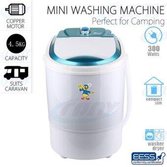 4.5kg เครื่องซักผ้า Mini Washing Machine เครื่องซักผ้าฝาบน เครื่องซักผ้าและเครื่องอบผ้า(ขาว)