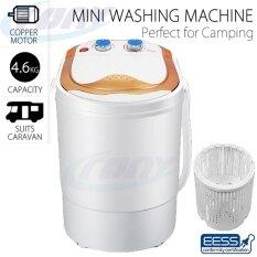 ขาย 4 6Kg เครื่องซักผ้า Mini Washing Machine เครื่องซักผ้าฝาบน เครื่องซักผ้าและเครื่องอบผ้า ทอง ราคาถูกที่สุด