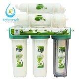 ราคา Rrtech เครื่องกรองน้ำ 5 ขั้นตอน Unipure Green Ceramic ที่สุด