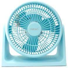 ซื้อ พัดลมตั้งโต๊ะทรงกลม 8 นิ้ว สีฟ้า รุ่น Hatari Ht Ps20M1 Bu Blue Hatari เป็นต้นฉบับ