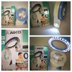 ซื้อ Aiko พัดลมไฟฉาย ไฟ Led ชาร์จไฟได้ ใส่ถ่านได้ พับเก็บได้ อเนกประสงค์ รุ่น Kn 2905 Aiko