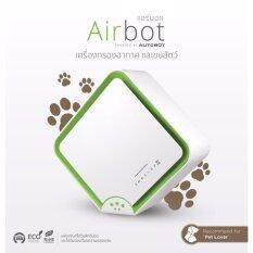 Airbot แอร์บอท เครื่องกรองขนสัตว์ ฟอกอากาศและฆ่าเชื้อโรคในอากาศ พร้อมระบบตรวจจับสภาพอากาศ รับประกันคุณภาพโดย Autobot Thailand