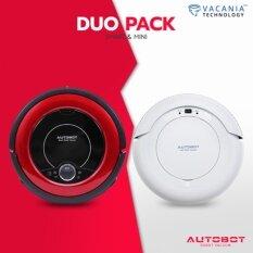 ขาย ซื้อ ออนไลน์ Autobot หุ่นยนต์ดูดฝุ่นโรบอท Mini Smart Robot Vacuum แพ็คคู่ Red White