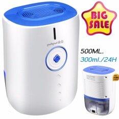 ส่วนลด Basement Dehumidifier Moisture เครื่องดูดความชื้น ลดความชื้นในอากาศ 300Ml 24H Shop108 ใน กรุงเทพมหานคร