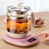 ราคา Bear Ysh B18W 1 5L Multifunctional Intelligent Health Pot Blush Pink Intl Bear จีน