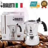 ซื้อ Bialetti หม้อต้มกาแฟ Moka Pot ขนาด 2 Cup รุ่น Moka Brikka Sliver ใหม่ล่าสุด