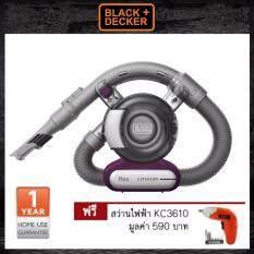ราคา Black Decker เครื่องดูดฝุ่นไร้สาย 10 8V Pdb315Jp B1 แถมฟรี ไขควงไฟฟ้าKc3610 1 ชิ้น ออนไลน์