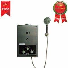 ราคา Bt เครื่องทำน้ำอุ่นใช้แก๊ส Bt รุ่น Wh 01 สีเทา เป็นต้นฉบับ
