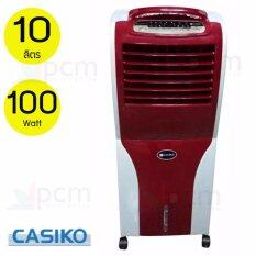 ซื้อ Casiko พัดลมไอน้ำ พัดลมไอเย็น 10 ลิตร 100W พร้อมรีโมท รุ่น Ck 7929 Casiko