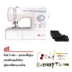 ขาย จักรเย็บผ้า จักรซิกแซกกระเป๋าหิ้ว Charming รุ่น 120A 23 32ตะเข็บ แถมฟรี ตีนผี 9 ชนิด อุปกรณ์พื้นฐาน พลาสติกคลุมหัวจักร คู่มือภาษาไทย กรุงเทพมหานคร