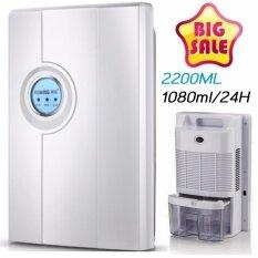 ราคา Dehumidifier Basement Dryer เครื่องดูดซับความชื้น ลดความชื้นในอากาศ 2 2L 1080 24H Shop108 กรุงเทพมหานคร