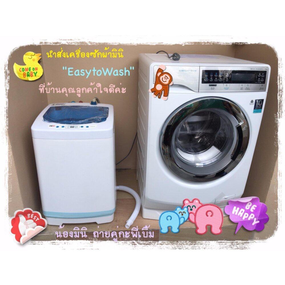 Review เครื่องซักผ้า Haier ลดราคา -60% เครื่องซักผ้าฝาบน Haier HWM1201701R ,12KG (สี White) ยินดีคืนเงิน