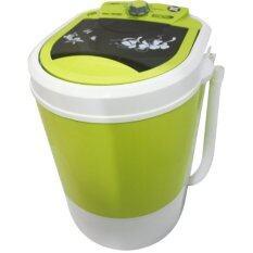ขาย เครื่องซักผ้าขนาดเล็ก Smart Home สีเขียว Unbranded Generic ถูก