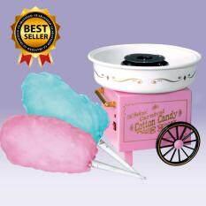 ทบทวน เครื่องทำสายไหม อุปกรณ์ทำสายไหม Electric Commercial Cotton Candy Maker Machine Cart Kit Store Booth Vintage Unbranded Generic