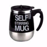 ราคา Electric Coffee Stirring Cup แก้วชงกาแฟอัตโนมัติ แบบสแตนเลส 450Ml Black เป็นต้นฉบับ Twk