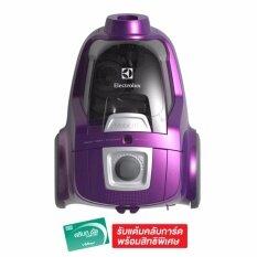 ราคา Electrolux เครื่องดูดฝุ่น ขนาด 1800วัตต์ รุ่น Zlux1811 Vacuum ออนไลน์