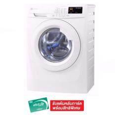 ราคา Electrolux เครื่องซักผ้าฝาหน้า 7 5 Kg รุ่น Ewf85743 ราคาถูกที่สุด