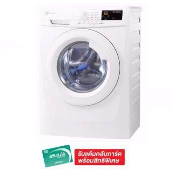 ELECTROLUX เครื่องซักผ้าฝาหน้า 7.5 KG. รุ่น EWF85743