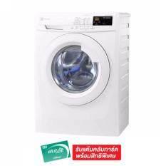 ซื้อ Electrolux เครื่องซักผ้าฝาหน้า Vapour Care ขนาด 8 กิโลกรัม รุ่น Ewf10843 White ออนไลน์