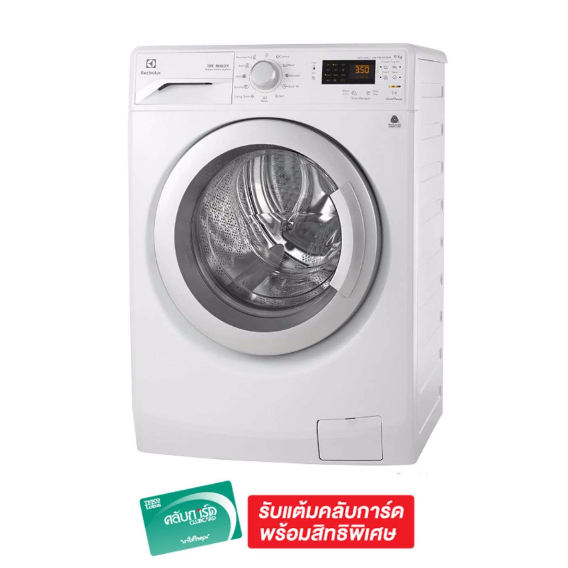 ลดราคาต่ำสุดฉลองยอดขาย เครื่องซักผ้า Sharp Sale -22% Sharp เดรื่องซักผ้าฝาบนแบบ 2 ถัง ขนาด 8 กก. รุ่น Es-Tt80t-Bl ขายถูกๆ ส่งฟรี