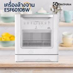Electrolux เครื่องล้างจาน Dishwasher Esf6010bw ขนาดความจุภาชนะ 96 ชิ้น.