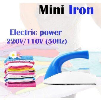 TML เตารีดมินิ เตารีดพกพา Mini Iron รุ่น PTI004-SI - White/Blue