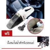 ทบทวน ที่สุด Elit เครื่องดูดฝุ่นแบบมือถือ สำหรับรถยนต์ Wet And Dry Portable Car Vacuum แถมฟรี ปั้มลมไฟฟ้าสำหรับรถยนต์