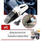 ราคา Elit เครื่องดูดฝุ่นแบบมือถือ สำหรับรถยนต์ Wet And Dry Portable Car Vacuum แถมฟรี พัดลมระบายอากาศในรถ พลังงานแสงอาทิตย์ ใหม่