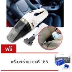 ขาย Elit เครื่องดูดฝุ่นแบบมือถือ สำหรับรถยนต์ Wet And Dry Portable Car Vacuum แถมฟรี อุปกรณ์ตรวจเช็คสภาพรถยนต์ส่งข้อมูลไร้สายบลูทูธ ถูก