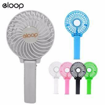 Eloop Handy พัดลมพกพา Handy Mini USB Fan V2  .