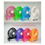 ราคา Eloop พัดลมพกพา Mini Usb Fan 2 ตัว คละสี ใน กรุงเทพมหานคร