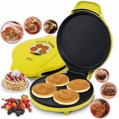 Eupa เครื่องทำแพนเค้ก Pancake Maker Eupa 4 ชิ้น รูปหน้ายิ้ม รุ่น Tsk-2182ck (yellow).