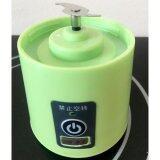 Image 4 for EZIHOME แก้วปั่นน้ำผลไม้ 380 ml