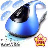 ขาย Fashion Uv Vacuum Cleaner เครื่องดูดไรฝุ่น ฆ่าเชื้อ แฟชั่นคุณภาพสูง 400W Blue Series Shop108