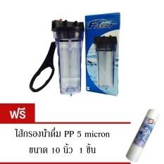 ขาย Fast Pure เครื่องกรองน้ำใช้ ขนาดท่อเข้า ออก 3 4 นิ้ว ตัวใส ฝาดำ ขนาด 10 แถมฟรีใส่กรอง Pp 5 Micron 1 ชิ้น Fast Pure ออนไลน์