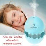 ราคา Fun Egg Mini Usb Ultrasonic Air Humidifier Colorful Night Light Car Diffuser เครื่องพ่นไอน้ำ เพิ่มความชื้นในอากาศ ใหม่