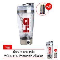 ราคา G4 Portable Mixer Ultimate Power แก้วปั่นอัตโนมัติ สำหรับปั่น โปรตีน กาแฟ ไมโล และอาหารเสริม ซื้อ 1 แถม 1 Unbranded Generic เป็นต้นฉบับ