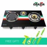 ขาย Grazia Gas Stove เตาแก๊ส 3 หัว แถมฟรี ชุดอุปกรณ์ ทำครัว 4 ชิ้น ออนไลน์ ใน กรุงเทพมหานคร